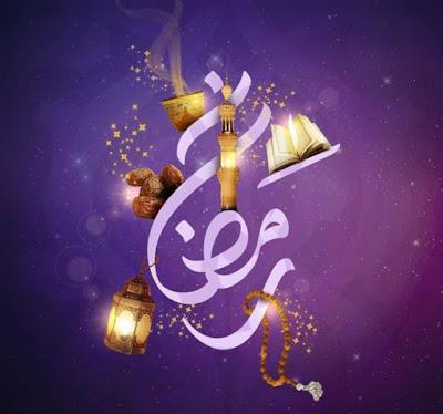 صور حالات واتس اب رمضانية 2020